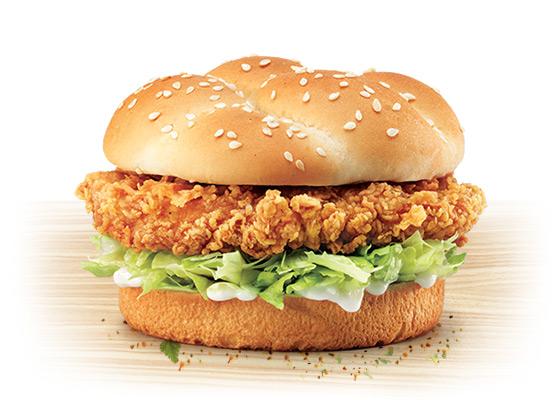 burger_zinger